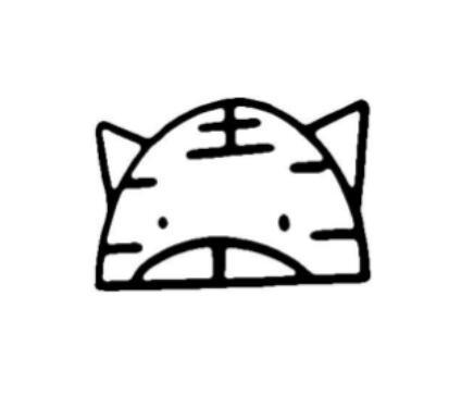 qq画图红包老虎的画法